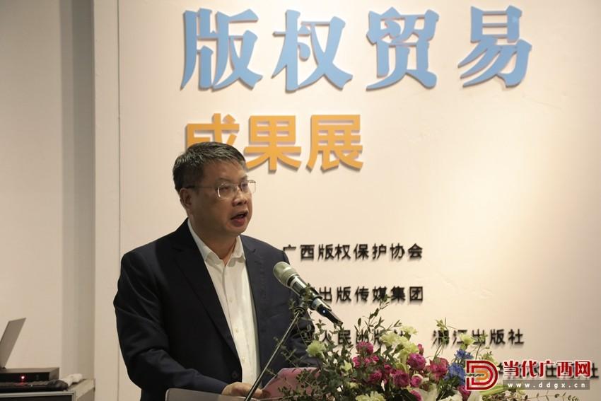 广西出版传媒集团总编辑张艺兵在致辞。主办方供图_副本.jpg