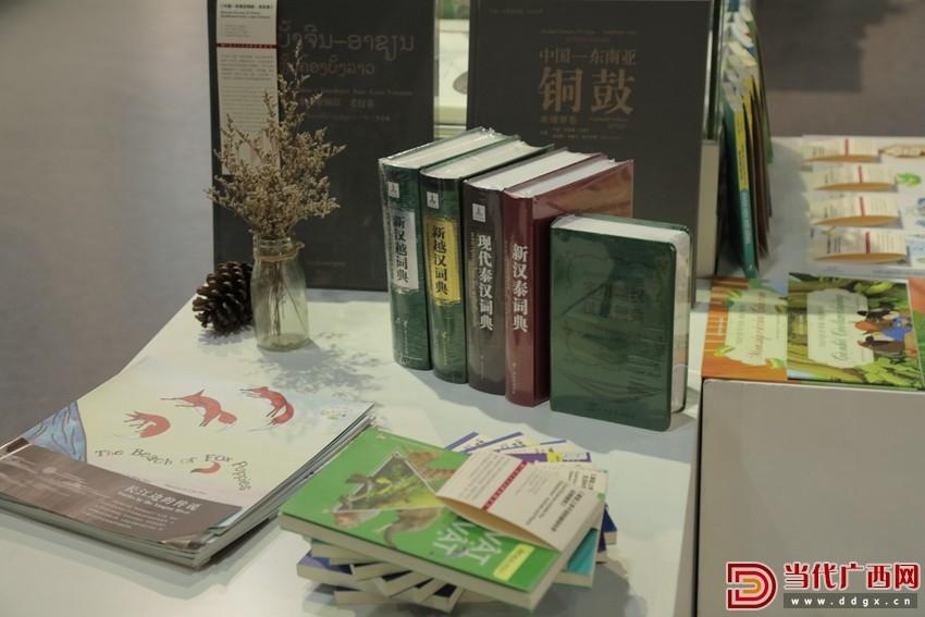1版权输出国外的图书。主办方供图_副本.jpg