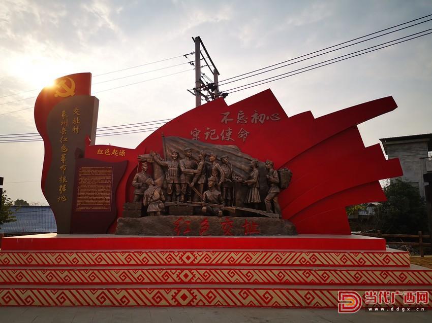 新建的交址村红色革命根据地。记者  钟春云 摄_副本.jpg