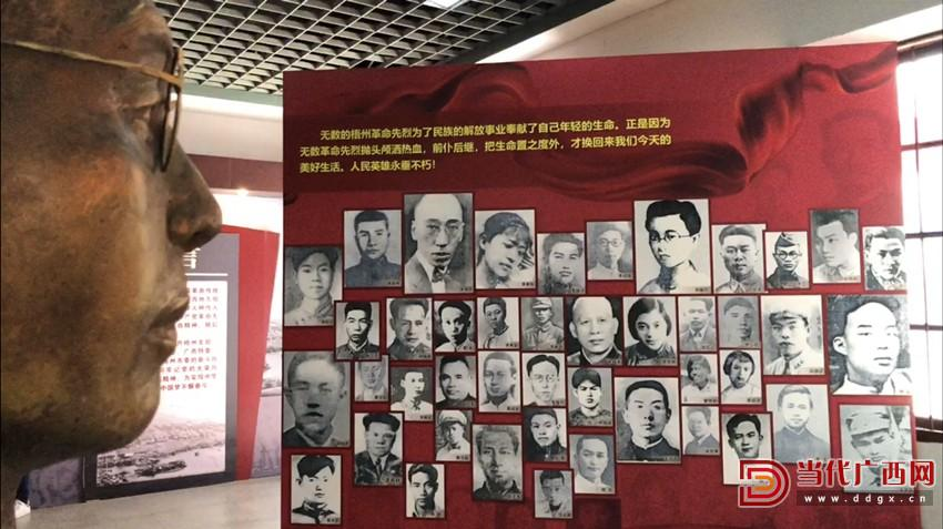 陈列馆内的革命烈士墙上,不乏年轻稚嫩的面孔。记者 芦俊文 摄_副本_副本.jpg