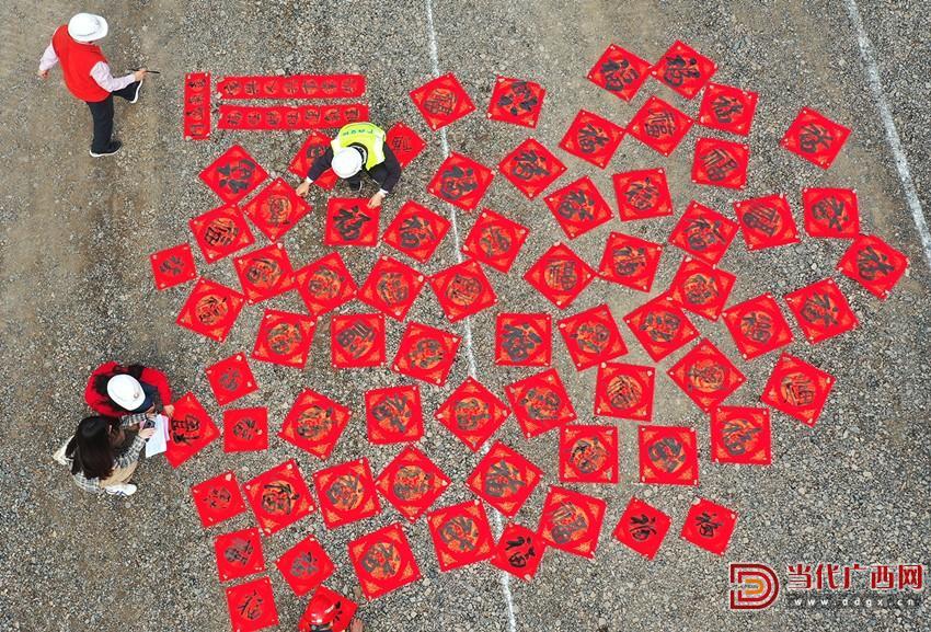 """新春之""""福""""红红火火铺展在工地上。广西邕洲高速公路有限公司供图_副本.jpg"""