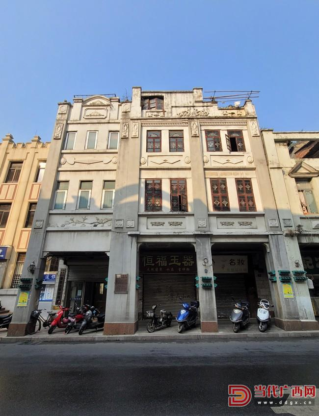 1925年10月,中共在广西建立的第一个支部——中共梧州支部在梧州民国日报社成立。图为梧州民国日报社旧址。许杰 摄_副本.jpg