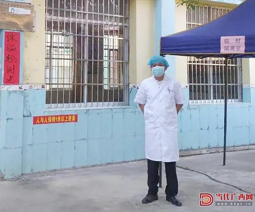 刘朝远积极配合学校做好疫情防控工作。作者供图_副本.jpg