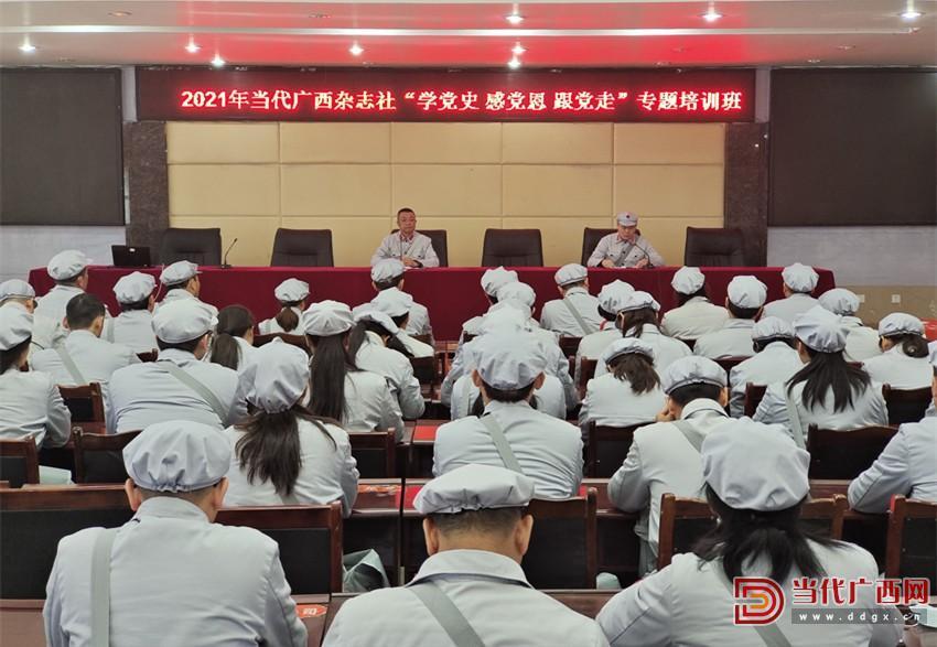 培训班结业仪式。记者石钖摄_副本.jpg