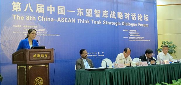 中国-东盟智库达成《南宁共识》