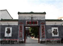 刘永福旧居:居家福地 战斗堡垒