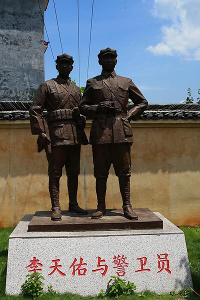 广西最著名的雕像