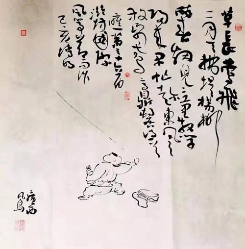 放风筝(山东潍坊风筝博物馆藏).jpg