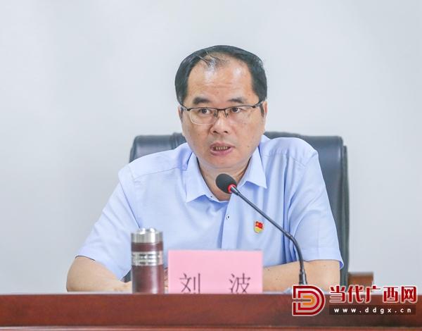 当代广西杂志社社长、总编辑刘波在我社2020年工作会议上讲话。 记者 刘峥 摄.jpg