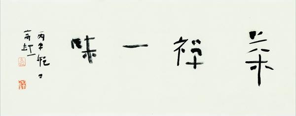 11_39348_副本.jpg
